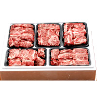 Premium, 1+A Grade Korean Galbi Set for Braised Short Ribs (4.0 kg) + Free Delivery
