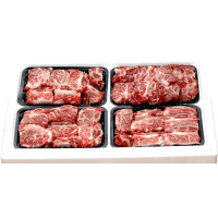 Premium, 1+A Grade Korean Galbi Set for Braised Short Ribs (3.2 kg) + Free Delivery