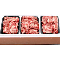 Premium, 1+A Grade Korean Galbi Set for Braised Short Ribs (2.4 kg) + Free Delivery