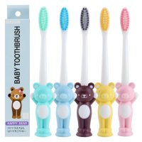 Daystyle, Cute Stand-up Children/kid/adult Toothbrush with Sucker (5 Pack Little Bear)