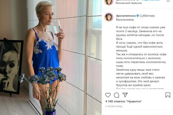 Дарья Повереннова поразила подписчиков идеальной фигурой