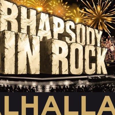 Dalhalla - Rhapsody In Rock