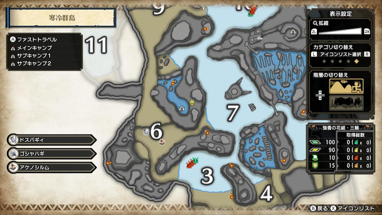 拡大MAP