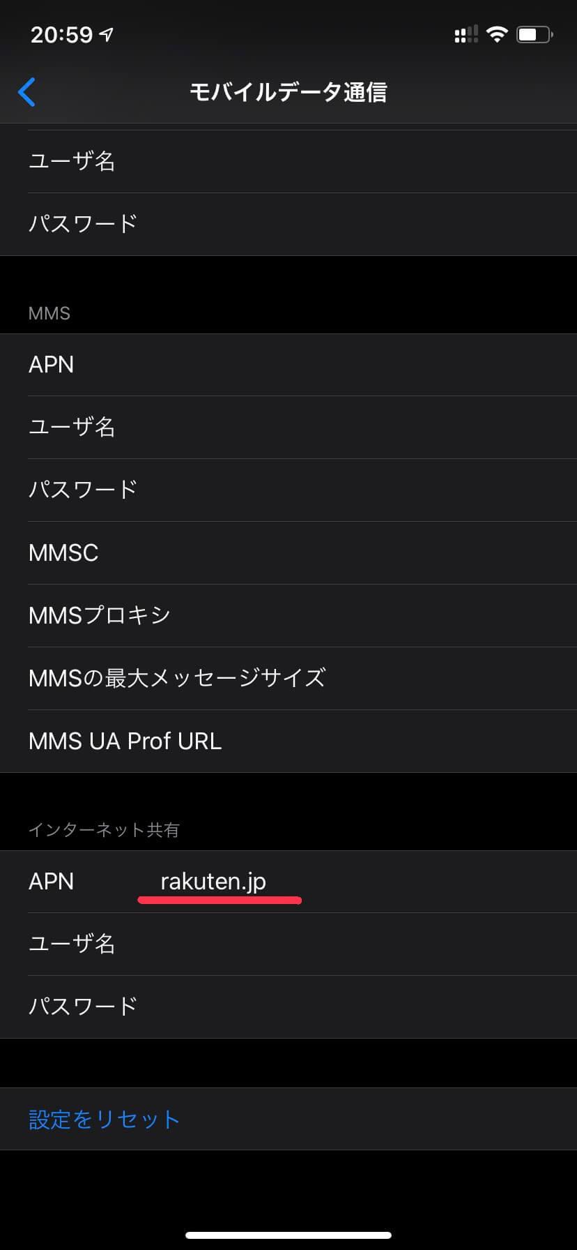 APN-settings_2