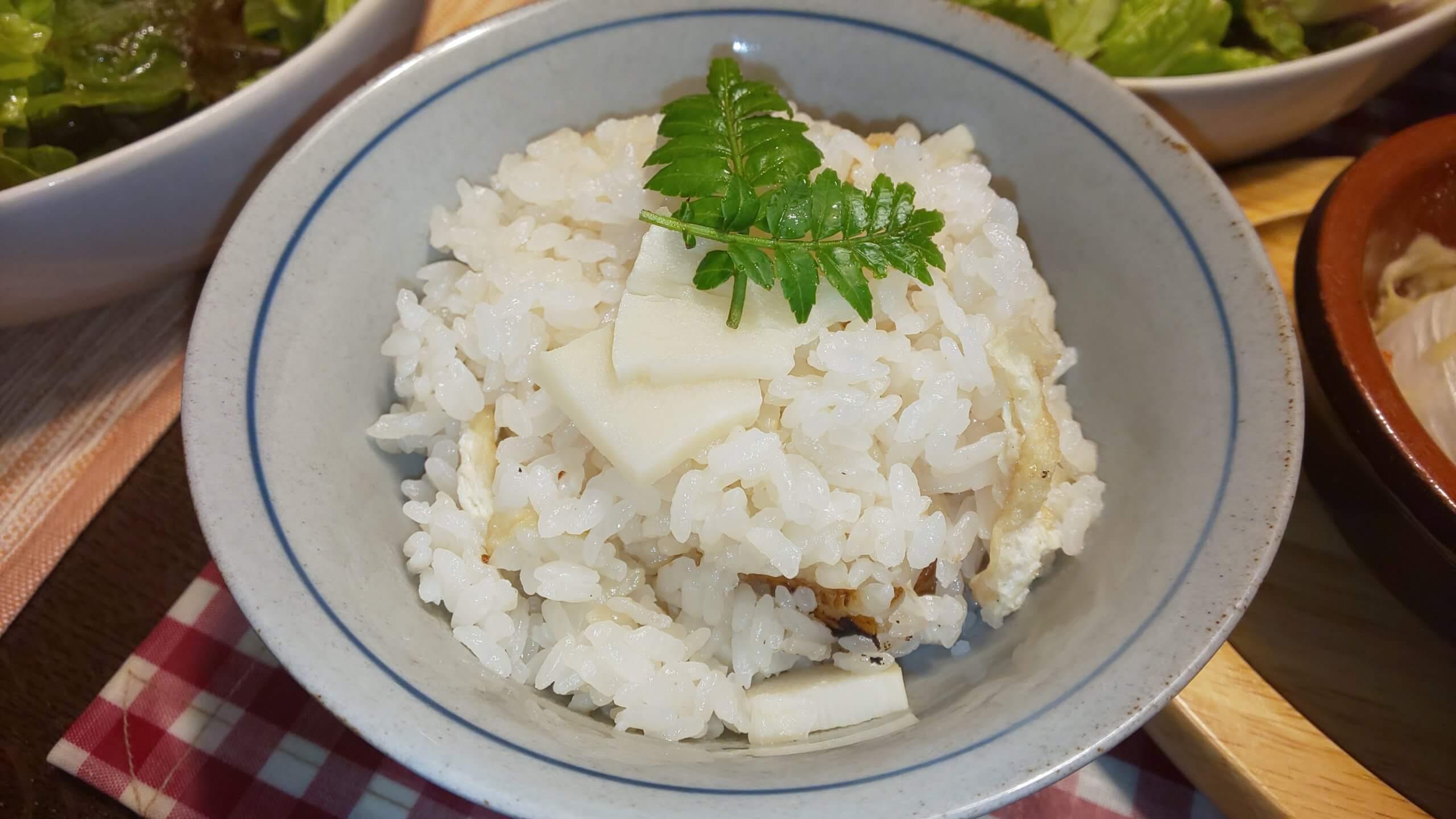 main_rice