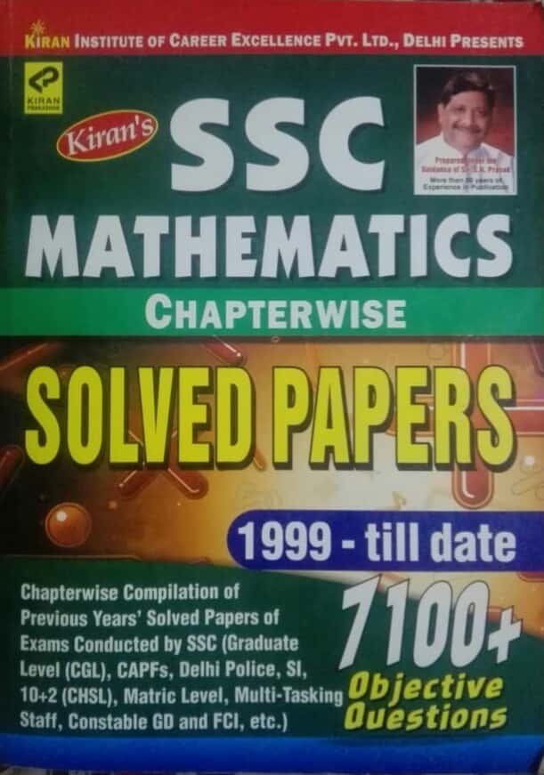 Kiran's SSC Mathematics Chapterwise Solved Papers