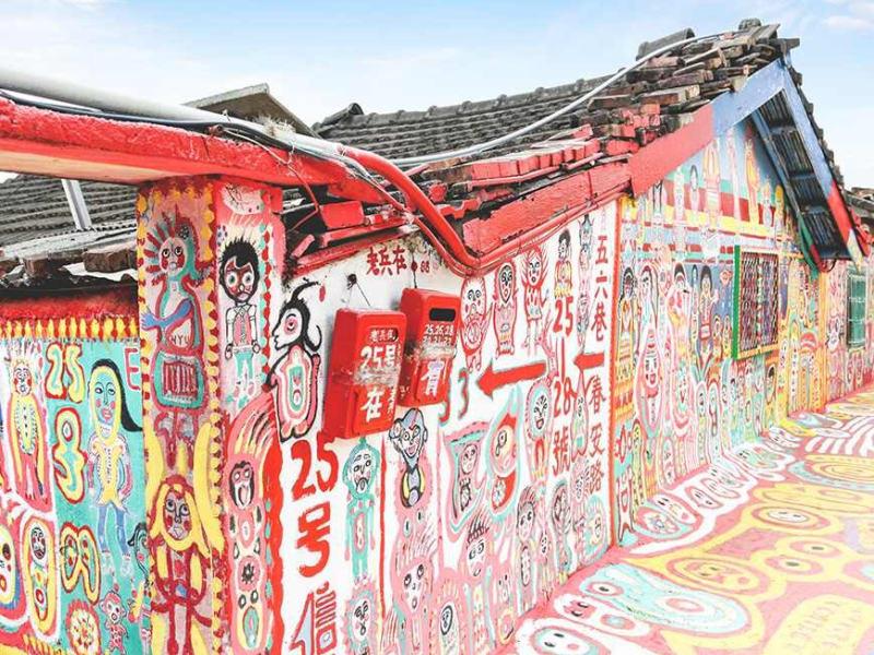 彩虹眷村:カラフルな台中虹の村