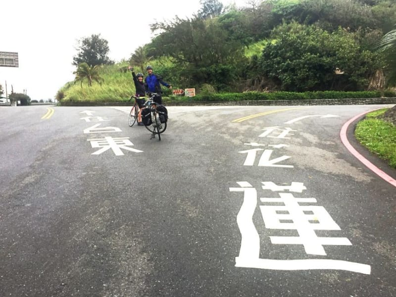 Ride through Taitung County to Hualien County