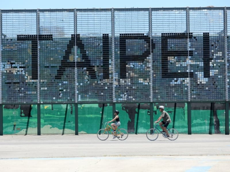 Enjoy Taipei via an eco-friendly bike tour