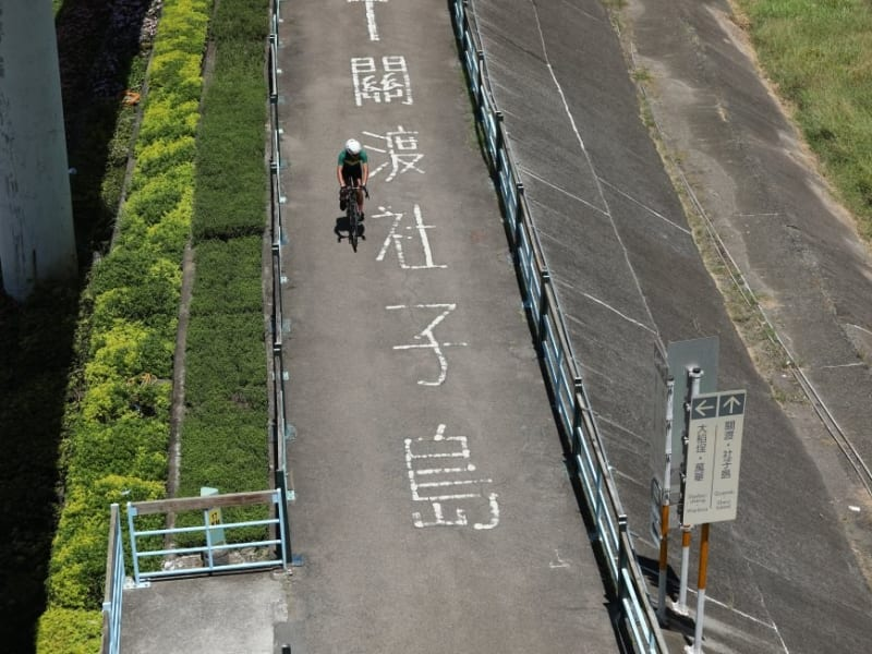Explore Taipei's safe and developed cycling paths