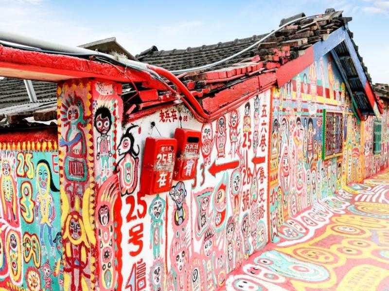 彩虹村は色彩豊かで趣があります
