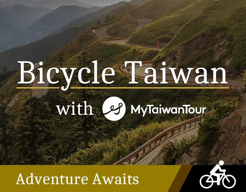 New ways to explore Taiwan on two wheels!