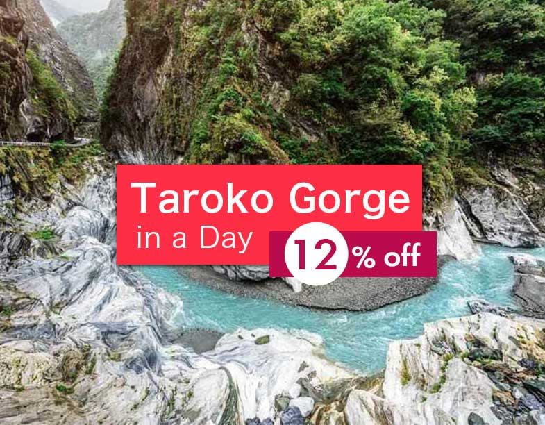 Taroko Gorge Flash Sale! Book now and get 12% off!