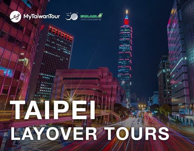 Taipei Layover Tours & EVA AIR Flight Tickets Discount!