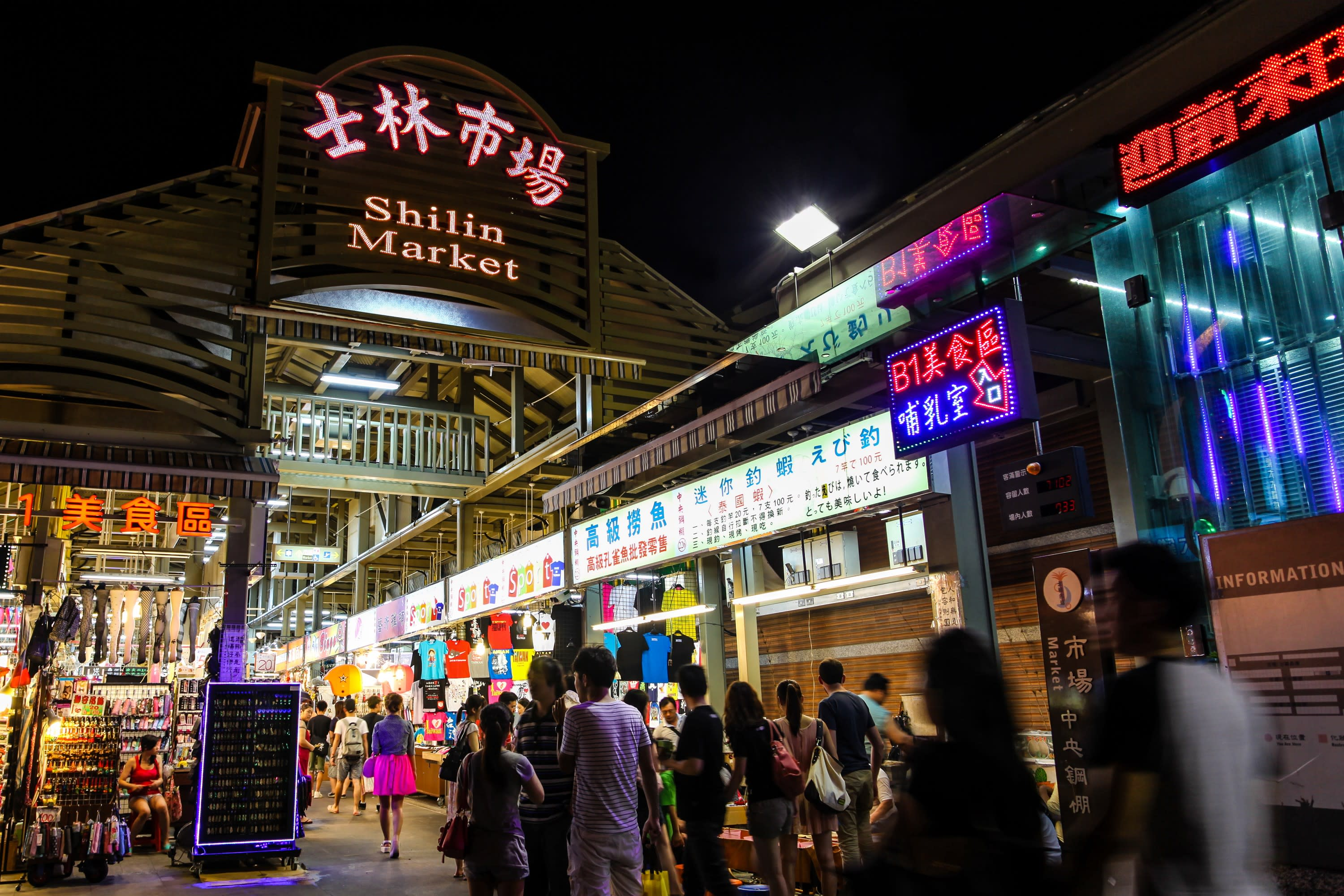 Eat your heart out at Taiwan's Michelin-listed Shilin night market