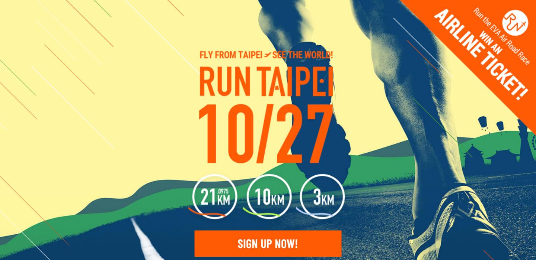 EVA AIR Marathon 2019 5-Day High-Energy Taiwan Tour