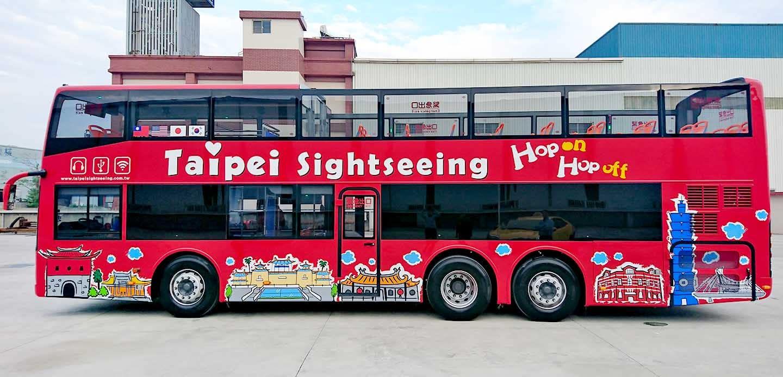Taipei Hop-On & Hop-off Bus Half-Day Pass