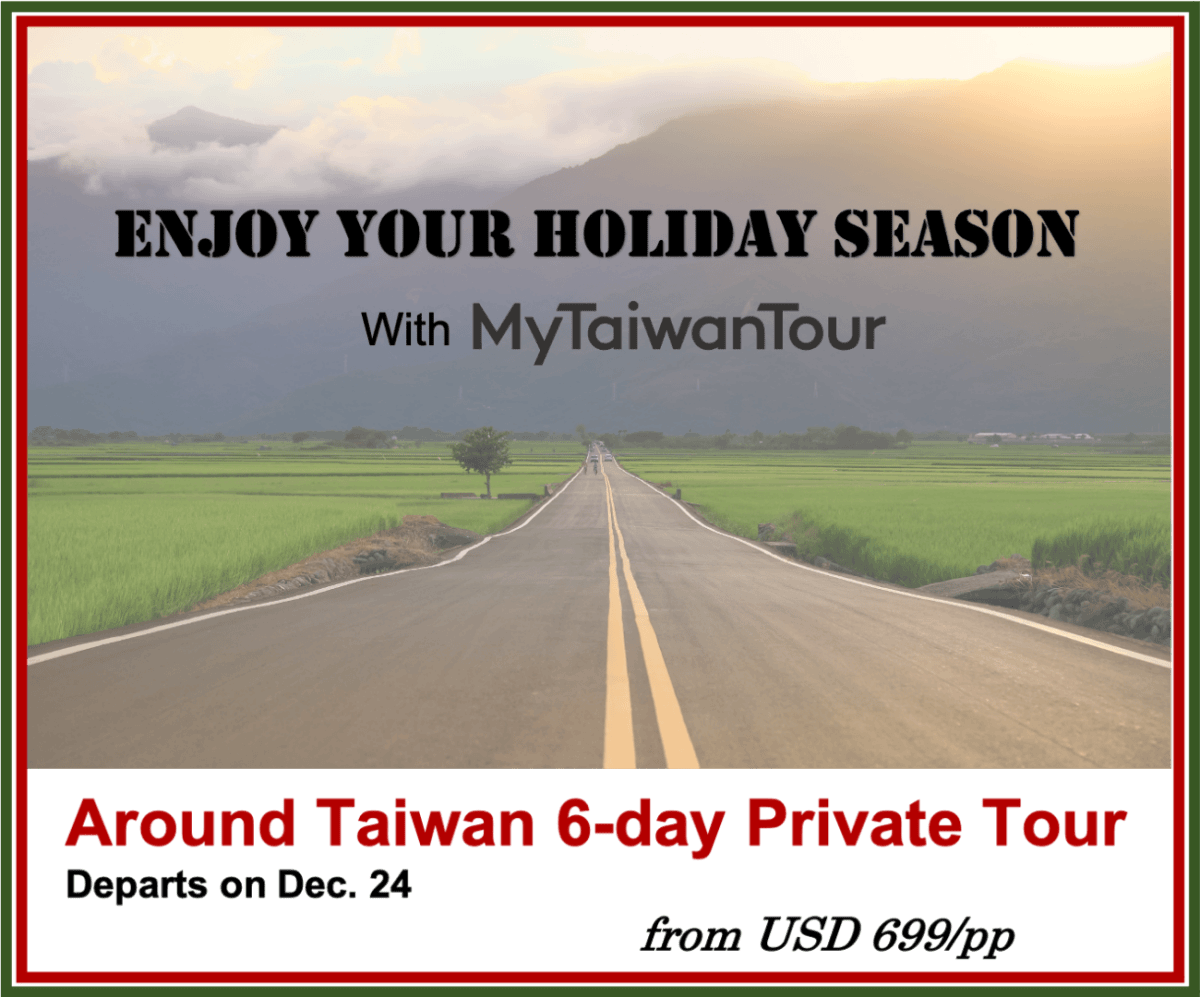 Around Taiwan 6-day Private Tour: Christmas Special