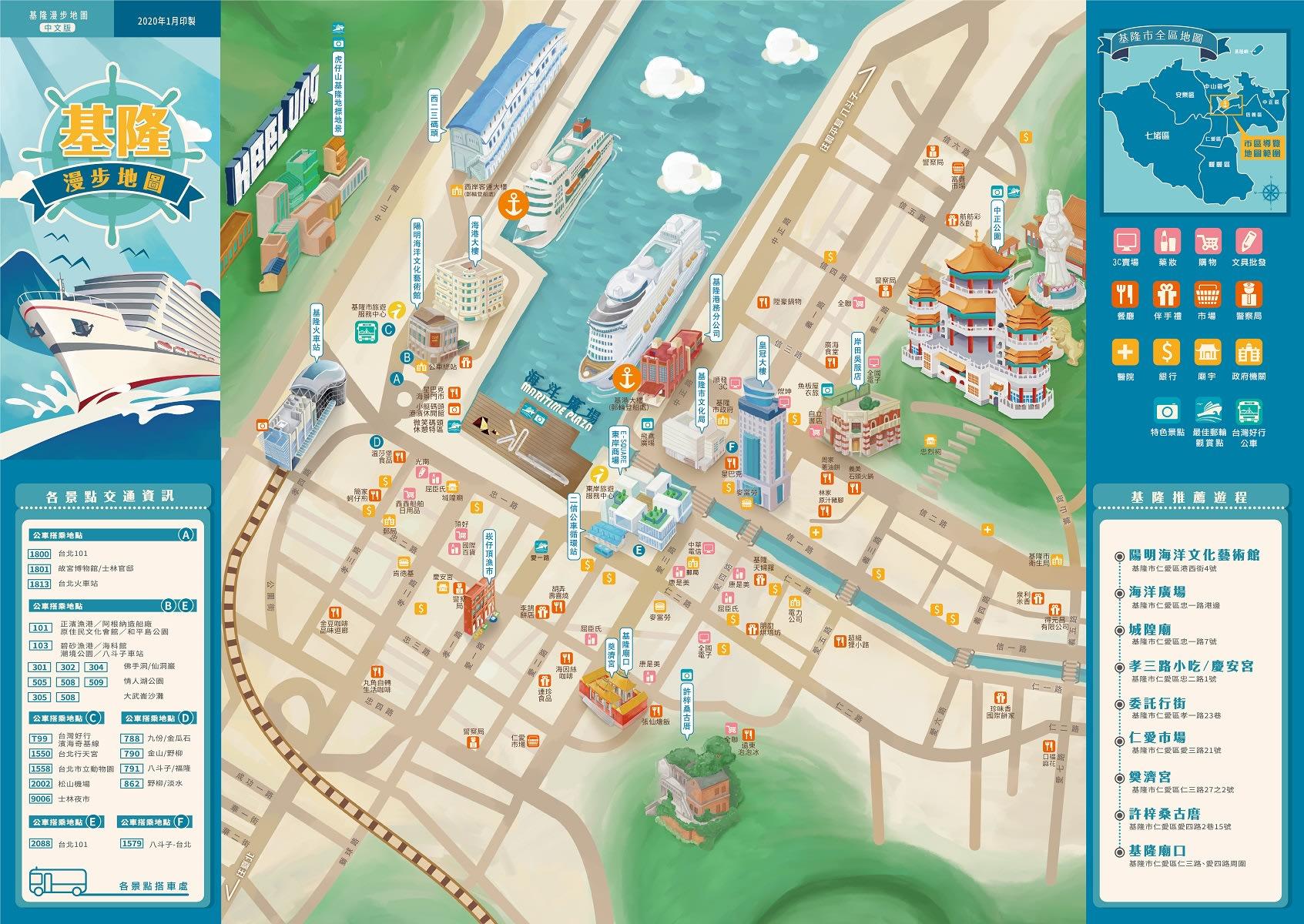 Stroll Map