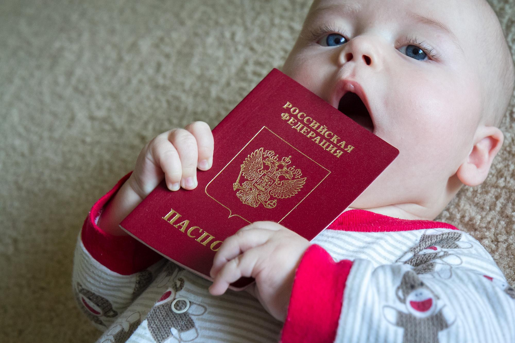Загранпаспорт новорожденному ребенку