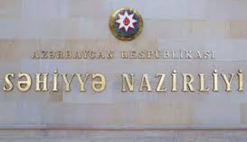 Nazirlik: