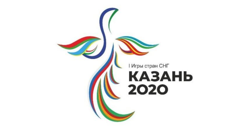 Azərbaycanı I MDB Oyunlarında təmsil edəcək idmançılar müəyyənləşib
