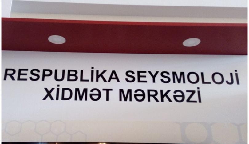RSXM: