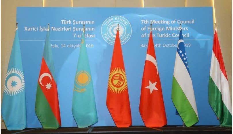 Türk İnvestisiya Fondu yaradılacaq