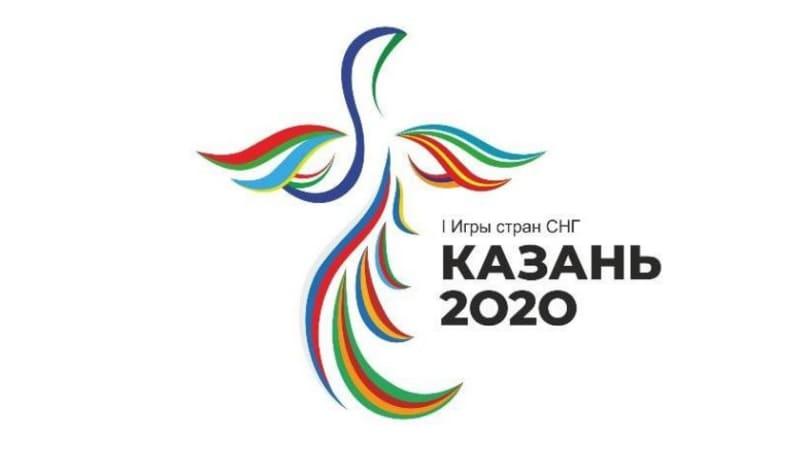 MDB Oyunları: Azərbaycan idmançıları son gündə iki növ üzrə yarışacaq