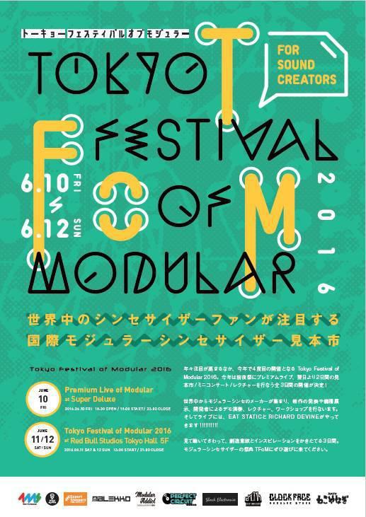 Tokyo Festival of Modular