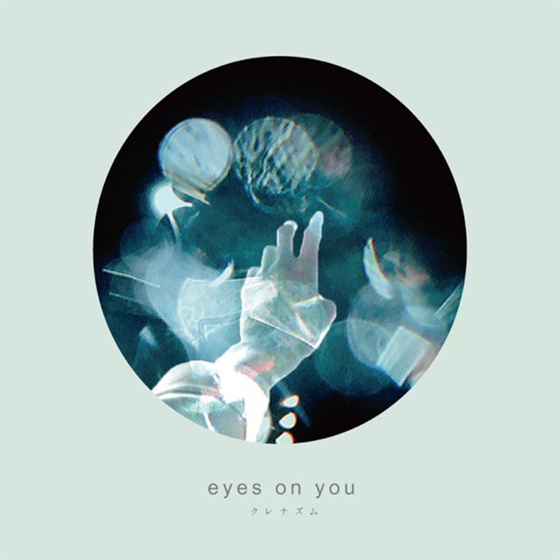 Culenasm - Eyes On You