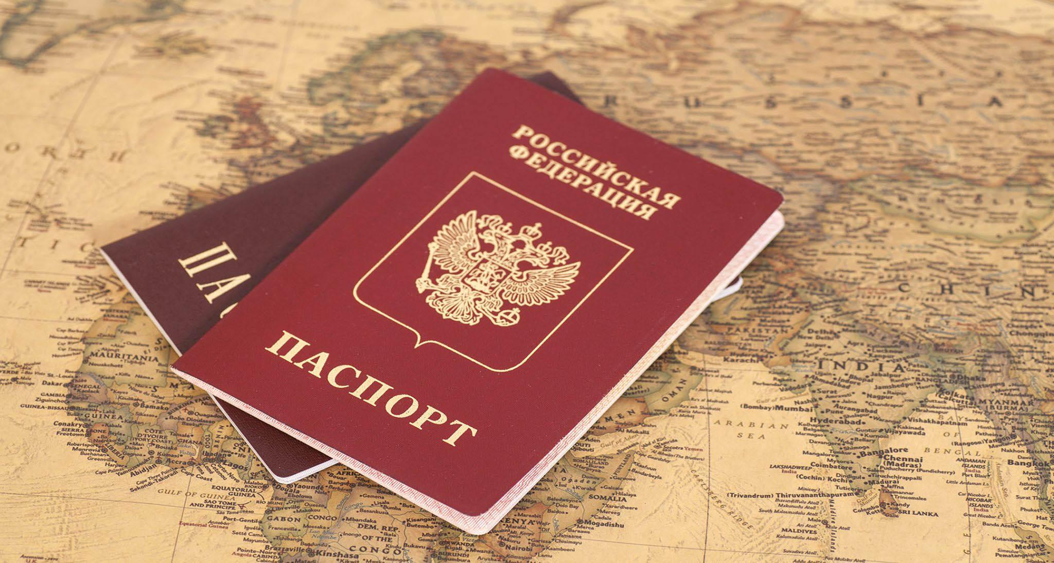 Замена удостоверения личности в 20 лет