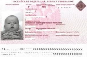 Нужен ли загранпаспорт ребенку до 14 лет? Документы и особенности
