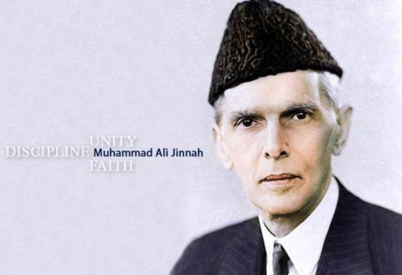 Father of Nation - Muhammad Ali Jinnah