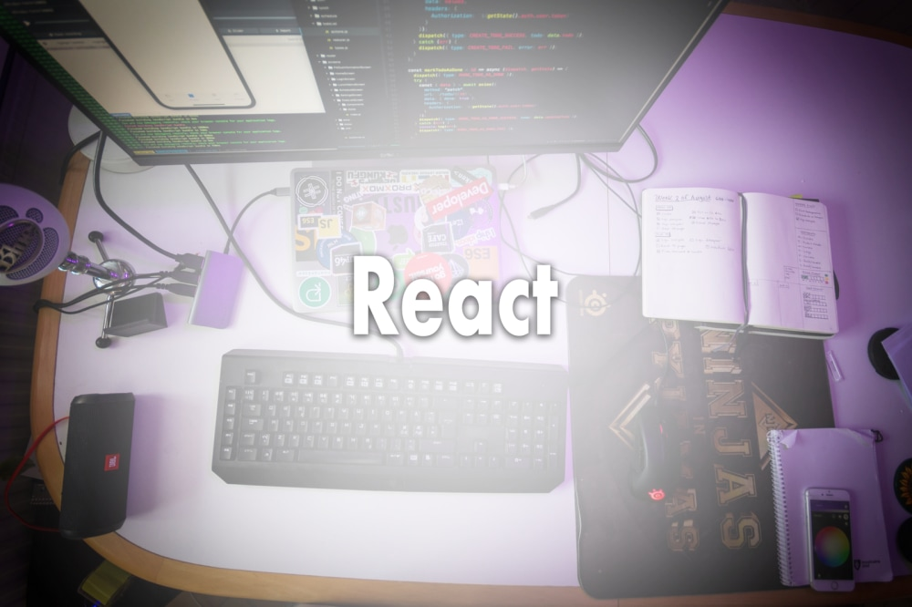 React and Third Party Scripts