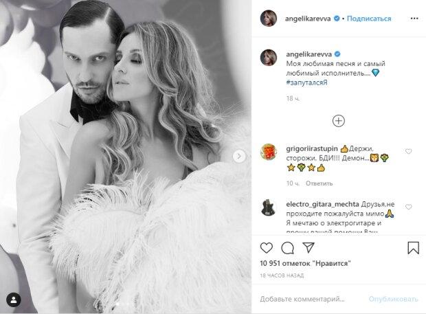 Жена Пирожкова вырядилась в перья