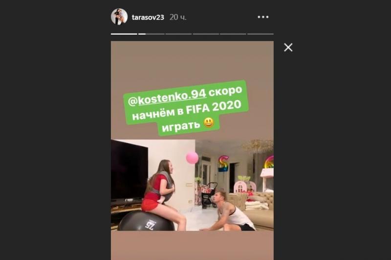 Тарасов записал в честь Костенко песню