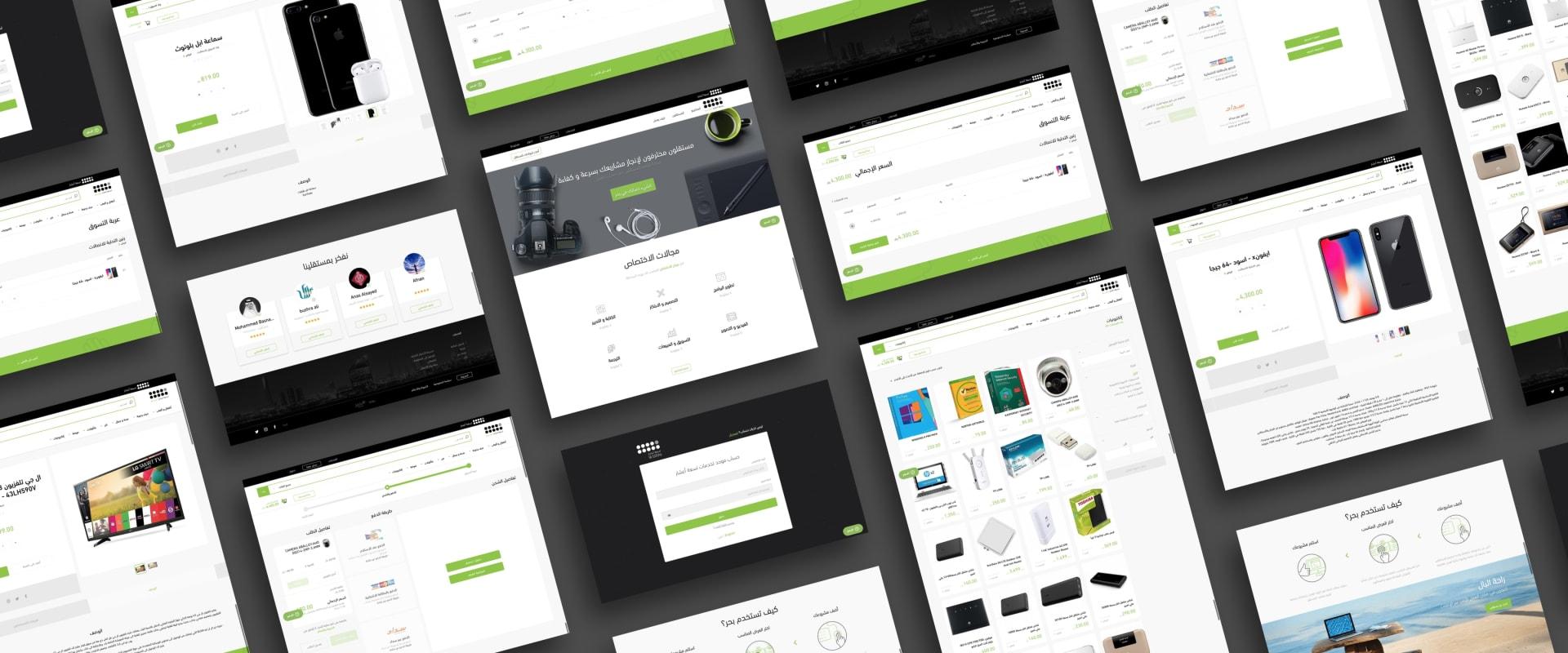 Tojjar App Designs