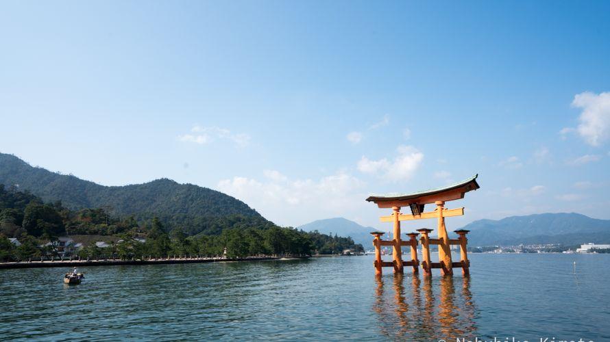ふっこう割で行く岡山・広島