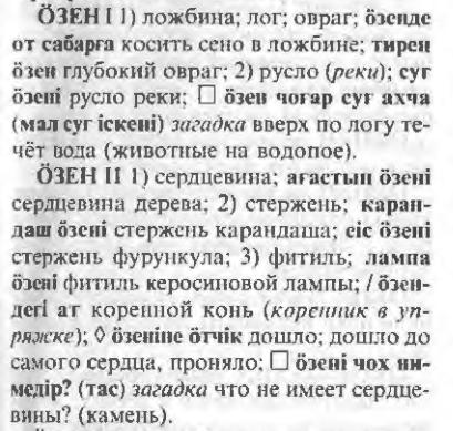 ozen_wp4xbg.png