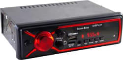 Sound Boss SB-0000BT BLUETOOTH/USB/SD/AUX/FM/MP3 Car Stereo Single Din