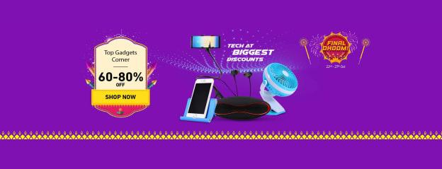 Top Gadgets Corner