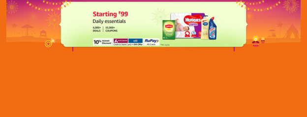 Up to 70% off on daily essentials