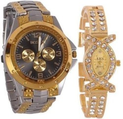 Rosra NR0256 Analog Watch - For Couple
