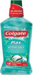 Colgate Plax Mouthwash - Active Salt(250 ml)
