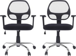 SEAT CHACHA Linen Office Arm Chair Black, Set of 2