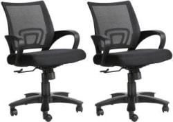 Flipkart Perfect Homes Fabric Office Arm Chair Black, Set of 2