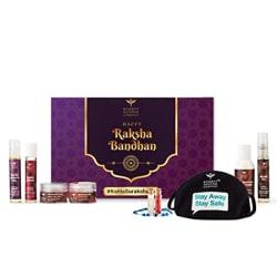 Bombay Shaving Company 6 in 1 Beard Care Starter Rakhi Gift Kit For Beard Growth & Grooming - 500 g