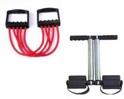 Skyfitness TUMMY TRIMMER AND CHEST EXPANDER HOME GYM EXERCISER Home Gym Kit