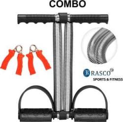 RASCO kit01 Gym & Fitness Kit